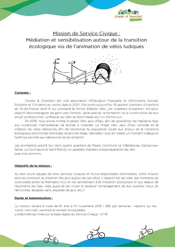 Recrutement SC- Vélo Jeux d'Eau - ECIDF